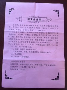 Chinese Tea Instructions